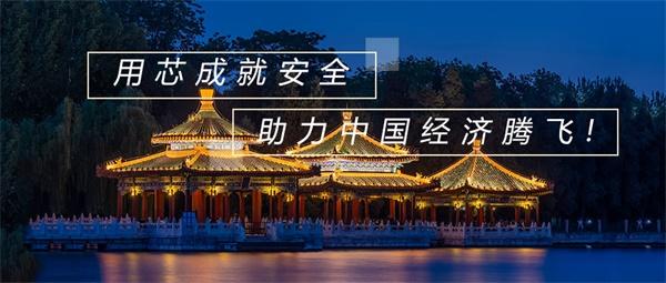 城市夜景照明工程要以地方文化为核心