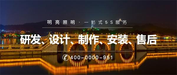 城市夜景亮化工程如何做到经济环保?