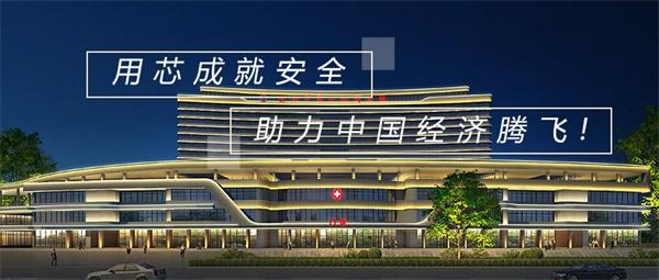 楼体亮化设计中常用的照明手法分析