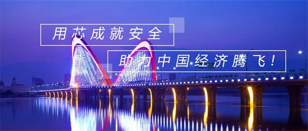 城市景观照明未来发展机遇