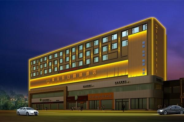于酒店楼体亮化光源的选择,这些你必须知道
