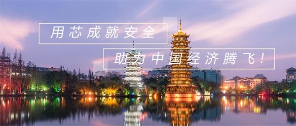 景区灯光照明设计增加景区吸引力