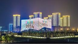 城市亮化工程未来发展方向