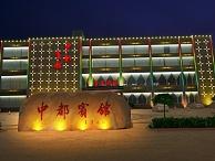 酒店楼体亮化-营造灯光效果氛围
