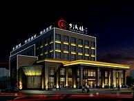 酒店外墙亮化-成为酒店灯光建设要素