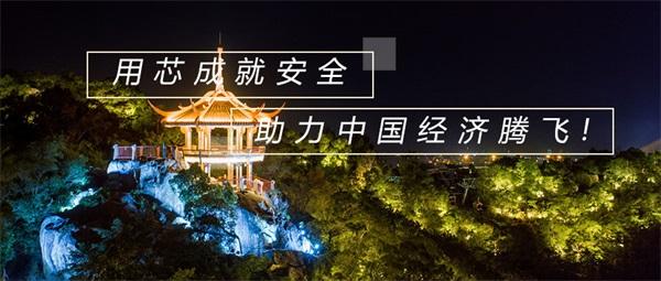 城市智能照明对夜间经济发展带来新突破