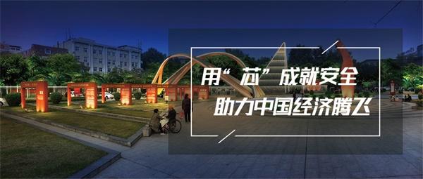 公园夜景亮化应该如何设计?