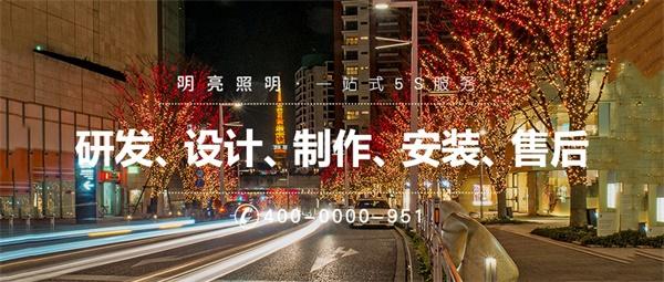 商业街夜景亮化能够体现城市的繁荣