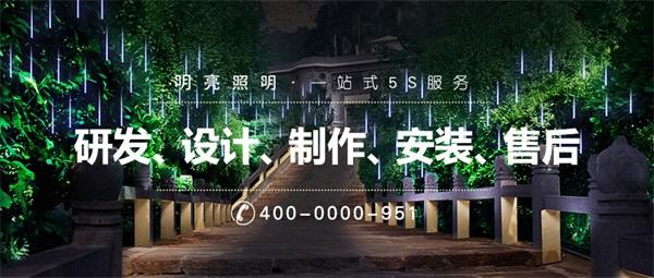 城市园林亮化中景观灯的应用