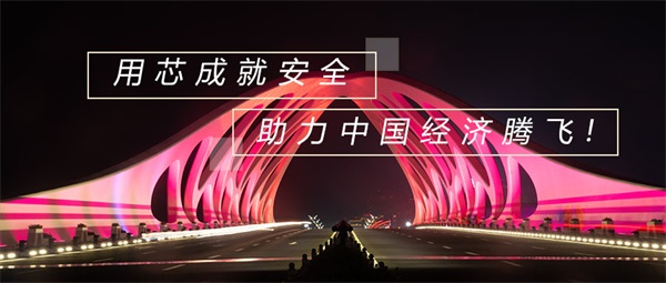 桥梁亮化工程要结合桥梁美学及景观的基本原则