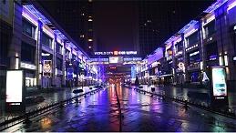 商业综合体照明设计创造良好的夜景光环境
