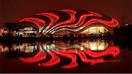 建筑景观照明工程常用的设计方法
