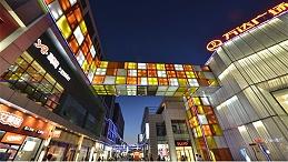 购物中心灯光亮化是灯光与建筑的衬托