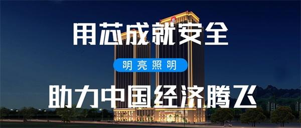 楼宇亮化工程设计重要的三个核心