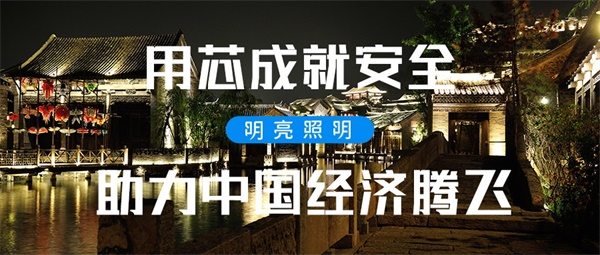 城市美丽的夜景离不开景观亮化工程